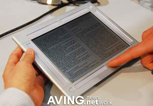 HP e-book reader